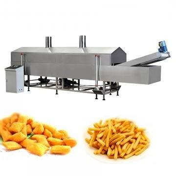 Granuals Grain Rice Beans Nuts Spice Sugar Pet Dog Cat Food Cookies Weigher Filling Packaging Machine